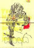 Libreta Roja VE Bruster + Srtazue.com 16 x 22 cm 32 paginas - 1
